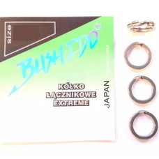 Кольца заводные Bushido Extreme Split Ring