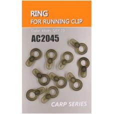 Кольцо скользящее Orange AC2045 Ring Running Clip