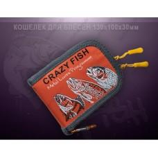 Кошелек для блесен/мормышек Crazy Fish Spoon Case