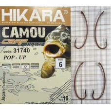 Крючок Hikara Camou BR Carp Pop-Up
