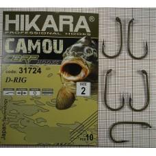 Крючок Hikara Camou OG Carp D-RIG