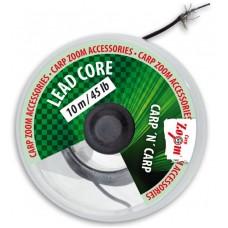 Лидкор CZ Lead Core 7м/45lb