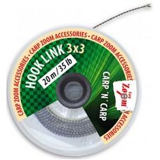 Поводочный материал CZ HookLink 20м