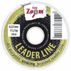 Поводочный материал CZ Leader Line 50м