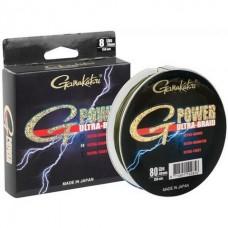 Шнур Gamakatsu Ultra G-Power 150м