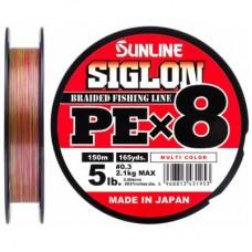 Шнур Sunline Siglon PEx8 150m (мульти.)