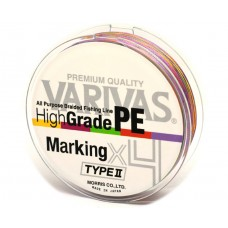 Шнур Varivas High Grade PE X4 Marking Type II