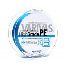 Шнур Varivas High Grade PE X8 Ocean Blue