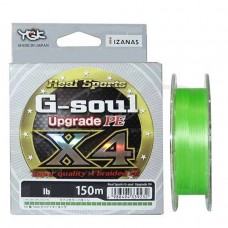 Шнур YGK G-Soul X4 Upgrade 150m