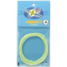 Трубка силиконовая Toho Luminous Pipe Green