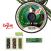 Поводочный материал CZ: Lead Core 10m khameleon